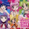 Rika Komatsu - My Sweet Heart (TV)