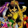 MAKE-UP - Pegasus Fantasy (TV)