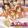Yui Horie & Satsuki Yukino - Smile Smile (TV)