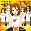 Houkago Tea Time - U & I (TV)