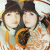 FripSide - Fortissimo -From Insanity Affection-