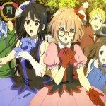 Mirai Stars - Yakusoku no Kizuna (TV)