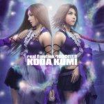 Koda Kumi - 1000 no Kotoba (FFX-2 ver.)