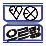 EXO - Growl (Korean ver.)