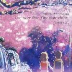 Masayoshi Yamazaki - One More Time, One More Chance