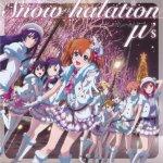 µ's - Snow Halation