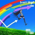 Sumire Uesaka - Inner Urge (TV)