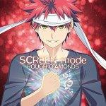 SCREEN mode - ROUGH DIAMONDS (TV)