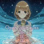 Asaka - Open your eyes (TV)