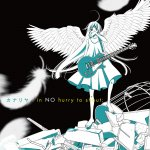 in NO hurry to shout; - Canary [ANIME SIDE]