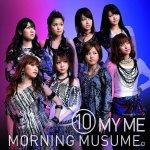 Morning Musume - Ookii Hitomi