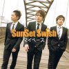 SunSet Swish - My pace