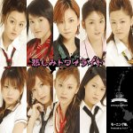 Morning Musume - Hand made CITY