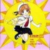 Chihiro - Honey (TV)