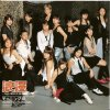 Morning Musume - Roman ~My Dear Boy~